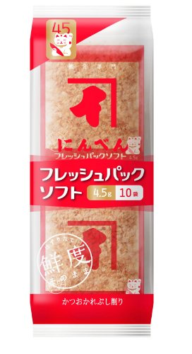NINBEN Fresh Pack Soft 4.5g*10pc Katsuobushi