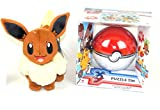 Pokemon Easter Plush Toy Adventure Figures Watch Tin Puzzle Bundle Gift Set