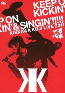 KIKKAWA KOJI LIVE 2011「KEEP ON KICKIN' & SINGIN'」~日本一心~ [DVD] B008GVGIQ0