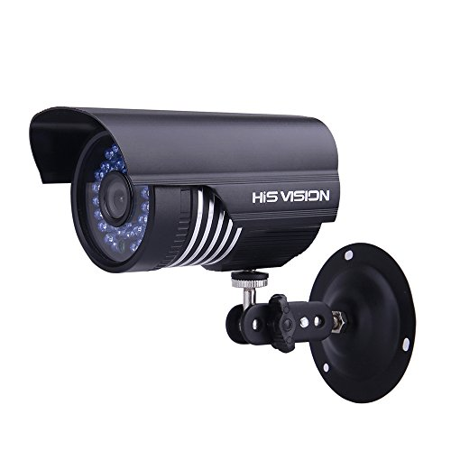 HISVISION Surveillance Weatherproof Cut 100ft Housing Black product image