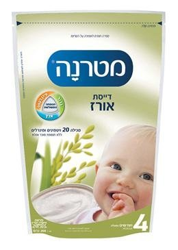 Materna® Infant's Cereal Rice Flavor 200 Grams - 4-6 Months
