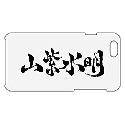 Amazon.com: iPhone 6 Plus Kanji carcasa rígida