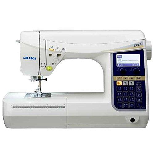 Juki HZL-DX7 Computerized Sewing Machine