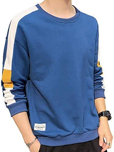 Tシャツ プルオーバー メンズ 秋服 トレーナー おおきいサイズ 長袖トップス ゆったり 男女兼用 通勤 通学 大きいサイズTシャツ