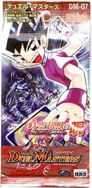 デュエルマスターズトレーディングカードゲームDM-07:闘魂編拡張パック第2弾 時空超獣の呪 ~インビンシブル・チャージ~ 【SINGLE PACK】