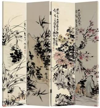 Fine Asianliving-Divisor de abitación-Mampara de ducha-Puertas corredizas-separadores de espacios-Panelese separadores-Tabique decorativo para habitaciones pantalla plegable de 4 paneles 117: Amazon.es: Hogar