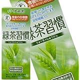 伊藤園 緑茶習慣 200ml 紙パック×24本
