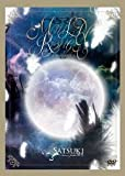 Satsuki - Moulin Rouge [Japan DVD] STKM-9