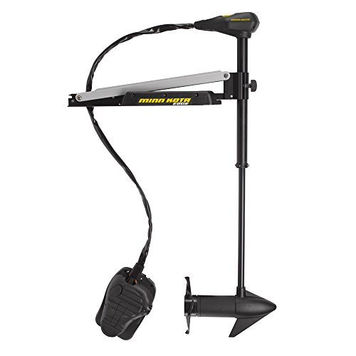 MinnKota Edge 45 Bowmount Foot Control Trolling Motor with Latch and Door Bracket (45lbs thrust, 50