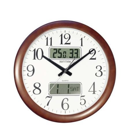 Rhythm Estado 16.1-in. Wall Clock by Rhythm USA