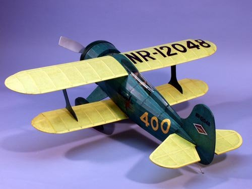 Laird Super Solution Rubber Powered Wooden Model Airplane by Dumas