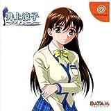 Inoue Ryoko: Last Scene [Japan Import]