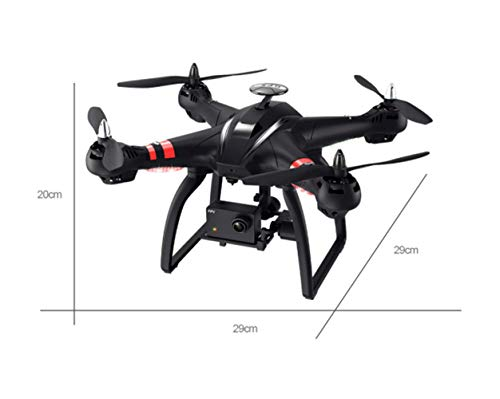 WANGYONGQI Brushless Motor Remote Control Drone, GPS Real-time Transmission 1080P HD Aerial Camera Quadcopter, Drone, Quadcopter (Photography Aerial Map)