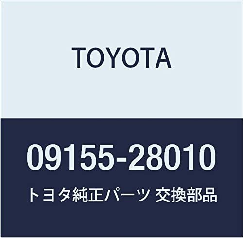 TOYOTA (トヨタ) 純正部品 スパークプラグ レンチ 品番09155-28010