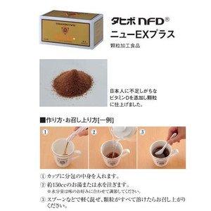 Tahibo NFD extract powder 2gX30 follicles by Taheebo NFD (Image #1)