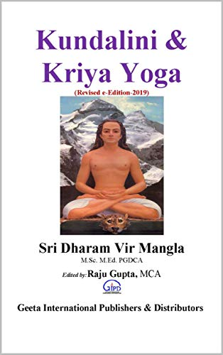 Amazon.com: Kundalini & Kriya Yoga eBook: Dharam Vir Mangla ...