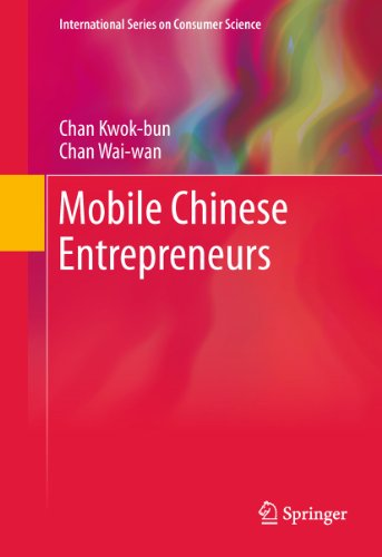 Download Mobile Chinese Entrepreneurs (International Series on Consumer Science) Pdf