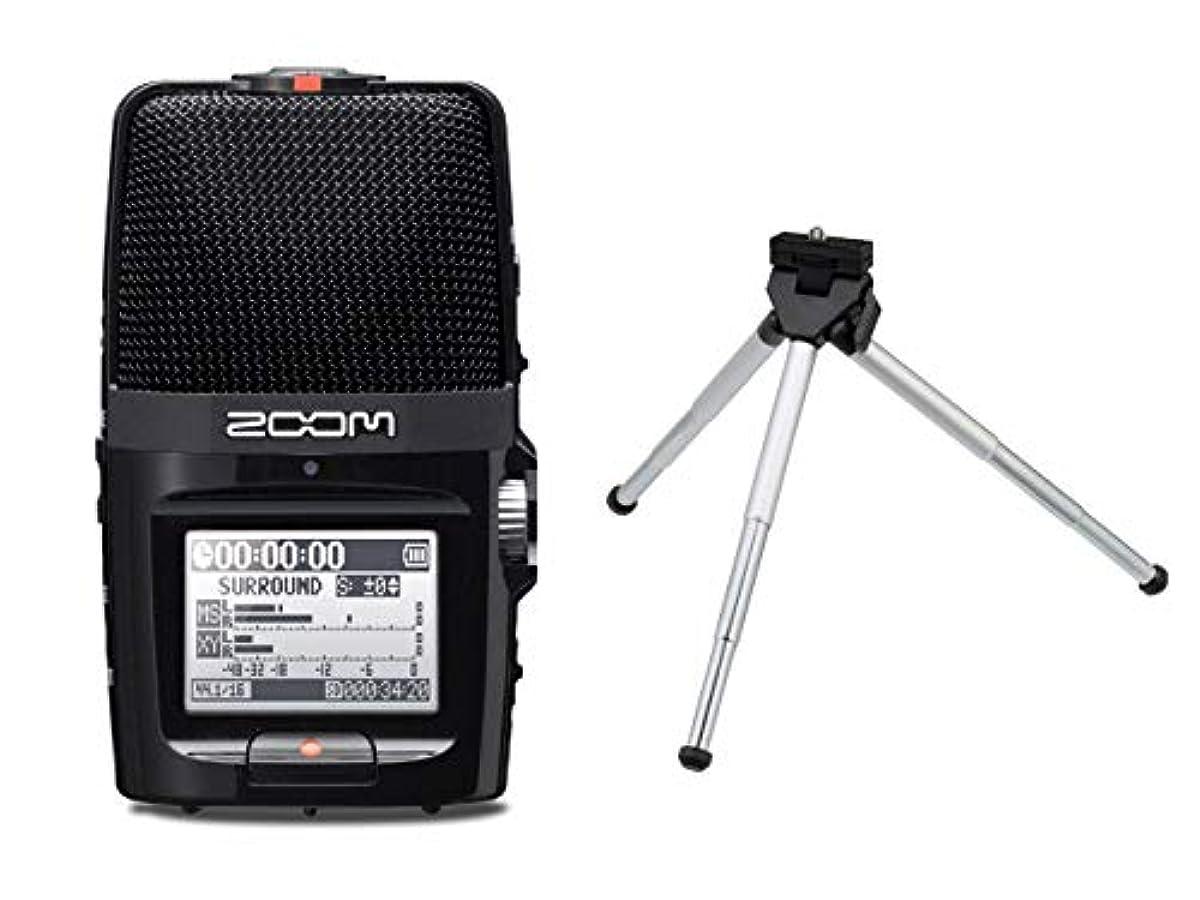 [해외] ZOOM (줌) 핸디 레코더 H2N + 미니 삼각 세트