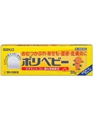 日亚:佐藤制药Sato婴儿止痒消炎去湿疹护臀软膏30g 好价再来360日元(约¥23,不含运费)