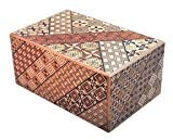Yosegi 5 sun - 14 Step Japanese Puzzle Box