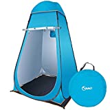 YAAO Instant Pop-Up Tent Beach Privacy Shelter Portable Outdoor Changing Room Blue