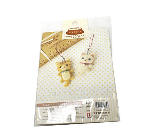 Hamanaka white cat and a tiger cat strap / production kit