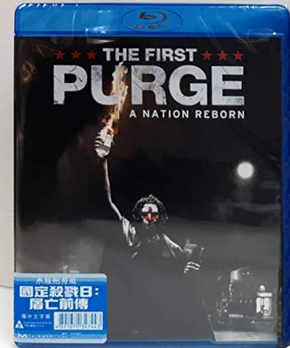 The First Purge: A Nation Reborn (Region A Blu-Ray) (Hong Kong Version / Chinese subtitled) :