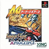 Image Fight & X-Multiply Arcade Gears [Japan Import]