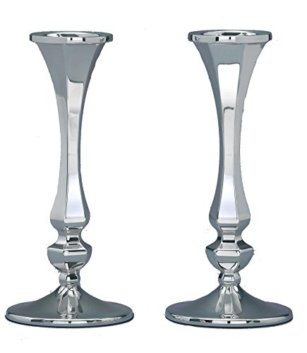 Hazorfim Bareket Silver Candlesticks - Small Shabbat candlestick sterling silver judaica Israel Jerusalem Holy land gift Sabbath candles light .925 925 wedding gift present hatzorfim by Hazorfim