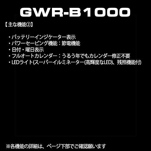 CASIO G-SHOCK GRAVITYMASTER GWR-B1000X-1AJR Mens Japon Import