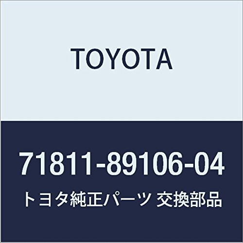 TOYOTA Genuine 71811-89106-04 Seat Cushion Shield