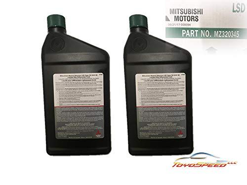 TOYOSPEED LLC 2 Quarts Genuine Mitsubishi DiaQueen LSD Oil for Transfer Case & Differential Eclipse Evolution - Lsd Oil