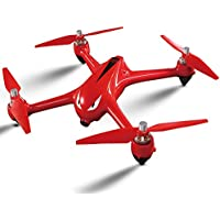 MJX B2W Bugs 2W 1080P Camera Drone 2.4G 6-Axis Gyro Brushless Motor Independent ESC Wifi FPV GPS RC Drone (Red)