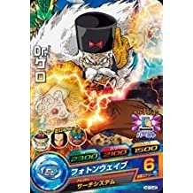 Dragon Ball Heroes GM10 series / HG10-40 Dr. Gero