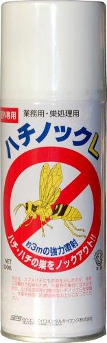 スズメバチ駆除用 ハチノックL 300ml×10本 B01H2S0YK8