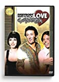Everybody wants to fall in love (Arabic DVD) #115 by Nour El Sherif
