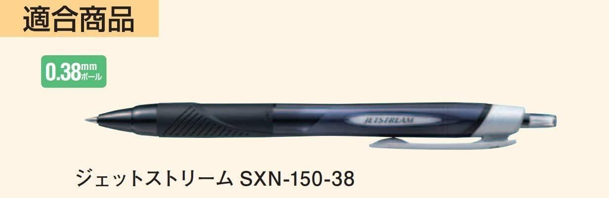 Lot de 3 Stylo bille Jetstream Noir Uni-ball Recharge SXR-38 pour SXN-150-0.38 mm