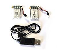 2 Batteries & 1 USB Charger for Wonder Drone: 2 Li-polymer Batteries 3.7V 300mAh.