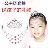 Generic Korean version of the popular children's princess chain forehead small gripper chain diamond crown tiara dance headdress hair accessories
