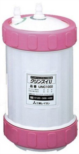 UNC1000 handy cartridge replacement-type water purifier under sink CLEANSUI Rayon (Japan Import) by Mitsubishi