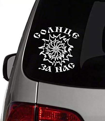 バンパーガラスステッカー 19枚のx19cmロシア面白い車のステッカービニールデカール/ステッカー黒の車のスタイリング (Color : White)