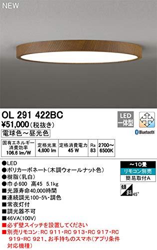 オーデリック/シーリングライト ~10畳 OL291422BC   B07TB1RRFD