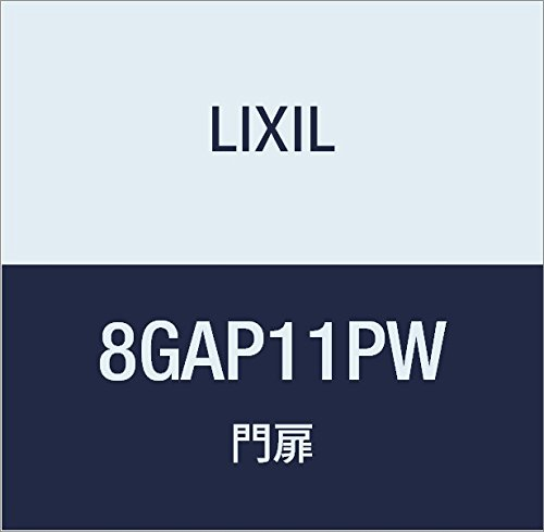 LIXIL(リクシル) TOEX アーキキャスト Dスタイル PW DK型掛扉 W07H12 8GAP11PW B073RBZS4S