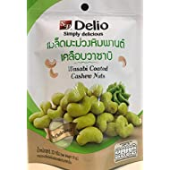 Delio, Crispy Cashew Nuts, Wasabi Coated Cashew Nuts, 33g X 4 Packs