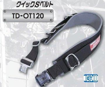 藤井電工 ツヨロン サポータベルト付安全帯 SUP-T593 P/パープル B00NINSFSA