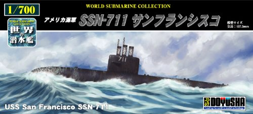 United States Navy SSN-711 San Francisco (submarine collection of Plastic 1/700 world)