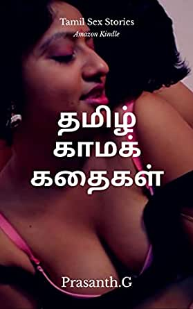 Sex stories in tamil font