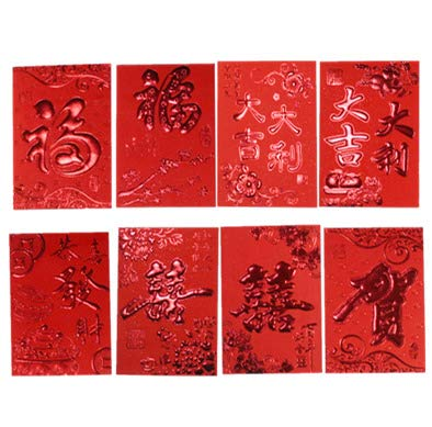 Chinese Red Envelopes -48pcs Money Pockets For Lucky Hong Bao Packets Favors for Party and Festivals