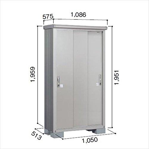 ヨドコウ ESE/エスモ ESE-1005A SS 小型物置  『屋外用収納庫 DIY向け ESD-1005Aのモデルチェンジ』 スノーシルバー B01JZLJX98