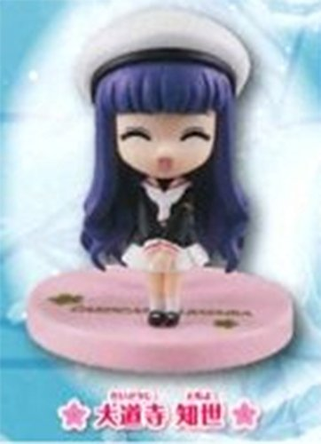 Cardcaptor Sakura Capsule Figure Tomoyo
